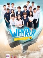 Why R U?: The Series